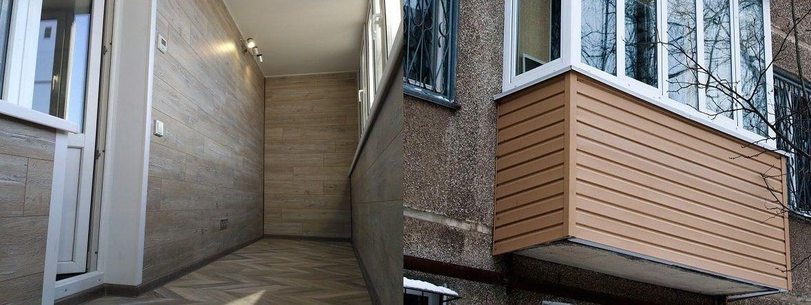 Отделка балконов в Истре
