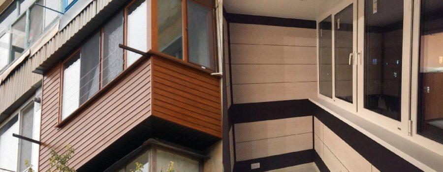 Отделка балконов в Химках