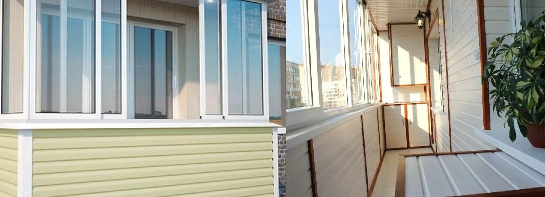 Отделка балкона в Одинцово