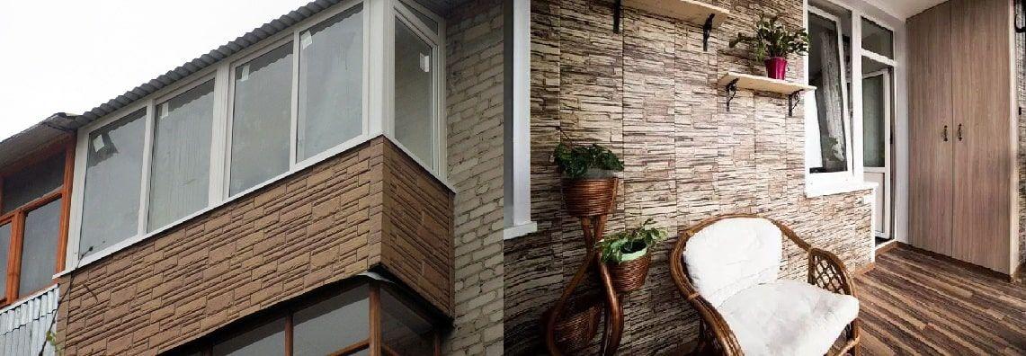 Отделка балконов и лоджий в Долгопрудном