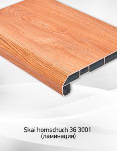Теплый алюминиевый подоконник Alumsill в подарок от Окна Германии