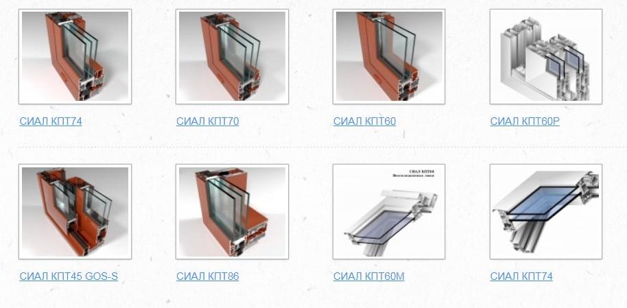 Алюминиевый профиль Сиал