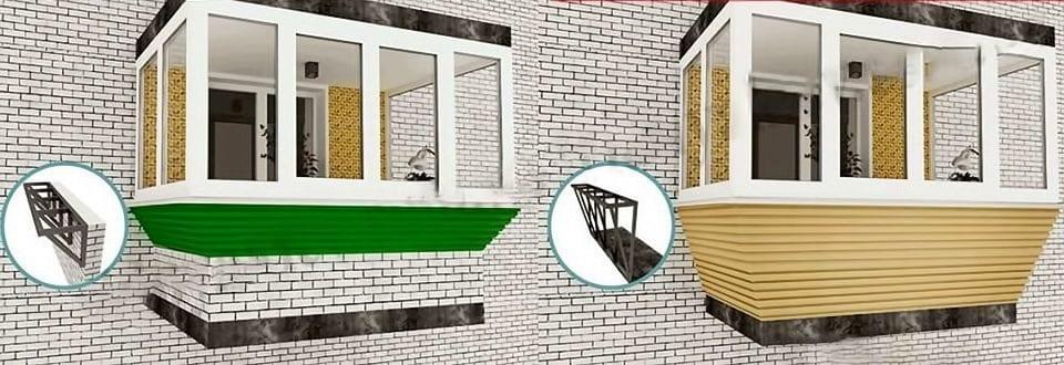 Балкон с выносом по полу и подоконнику