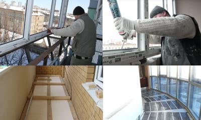 Порядок проведения работ по утеплению на балкон